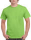 Gildan Ultra Cotton T-shirt - Lime