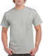 Gildan Ultra Cotton T-shirt - Ice grey