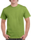 Gildan Heavyweight T-shirt Unisex - Kiwi