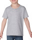 Gildan Heavyweight T-shirt Kleuters - Sport grey